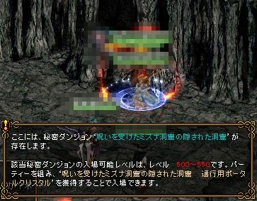 RedStone 12.03.15[00]