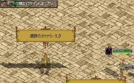RedStone 12.03.14[17]