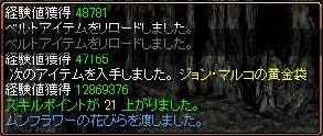 RedStone 12.03.14[10]