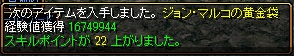 RedStone 12.03.15[02]