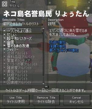 mabinogi_2011_12_21_007.jpg