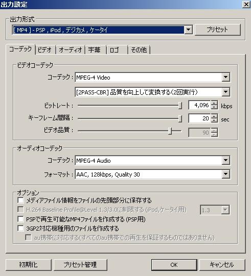 gomenco11.jpg