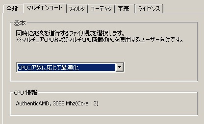 gomenco12.jpg