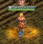 龍EightSechs