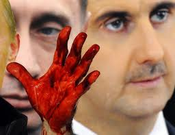 シリア情報