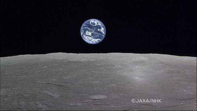 kaguyaからの満月の地球