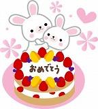 うさぎ&ケーキ