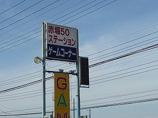 09122800.jpg