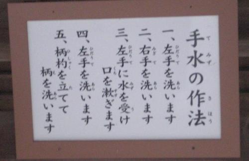 画像10miyajidake