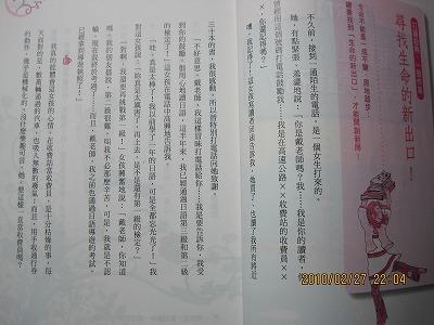 20100227_ryuusablog_3.jpg