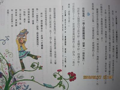 20100227_ryuusablog_4.jpg