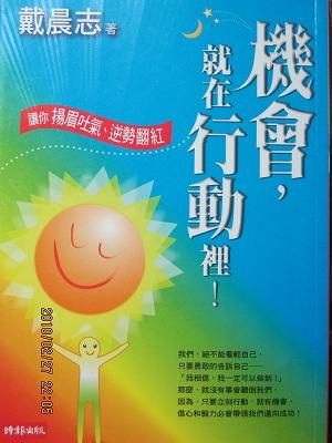 20100227_ryuusablog_5.jpg
