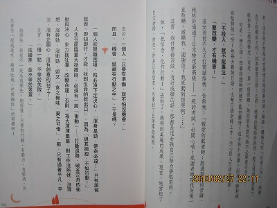 20100227_ryuusablog_8.jpg