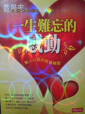 20100227_ryuusablog_9.jpg