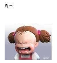 untitled水曜日