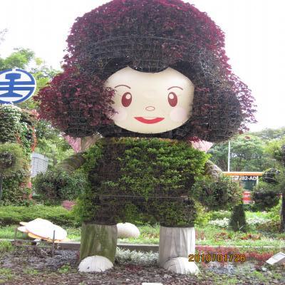 GIF_ryusashiotuki_20100126_3.png