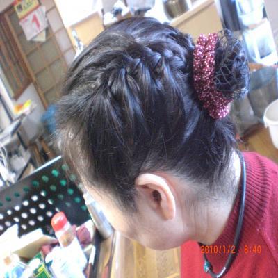GIF_ryuusashiotuki_20100117_5.png
