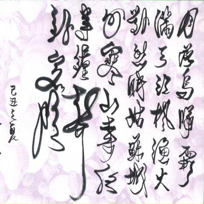 GIF_ryuusashiotuki_20100118_7.png