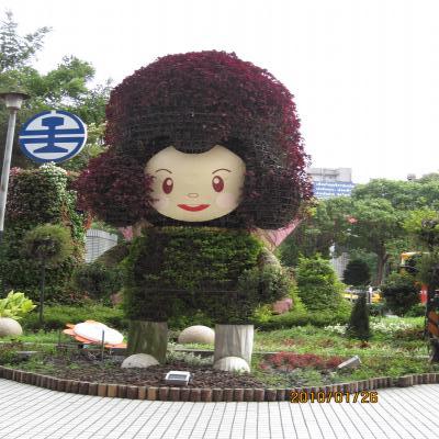 GIF_ryuusashiotuki_20100126_2.png