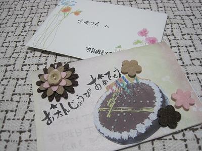 IMG_0049card.jpg