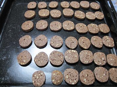 IMG_0210cookie.jpg