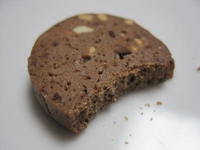 IMG_0211cookie.jpg