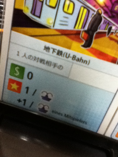 恋ヶ窪3月10日 004