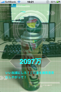 100706003.png
