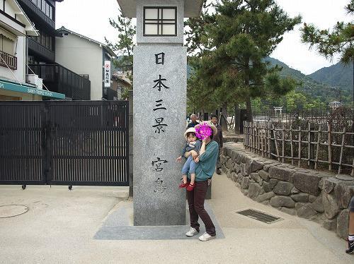 s-hiroshima 008