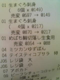 101219_2343_01.jpg