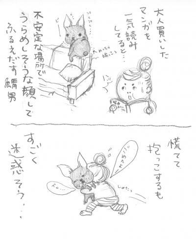 縺セ繧薙′_convert_20110410225237