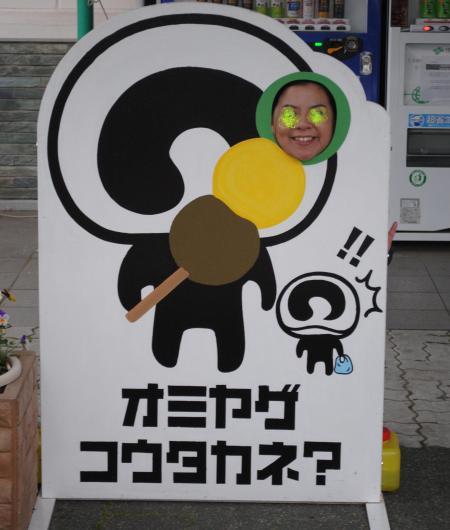 縺・■繧阪¥_convert_20110422195336