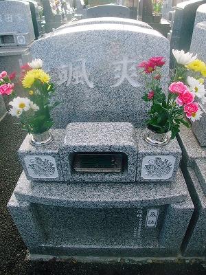 叔母ちゃんのお墓