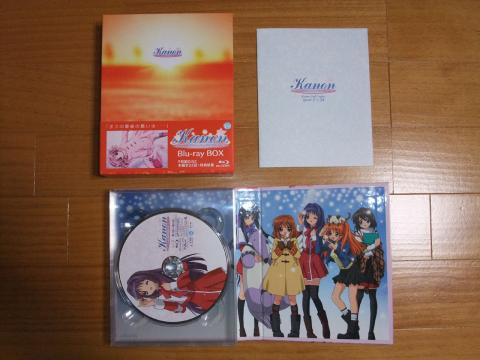 Kanon Blu-ray02