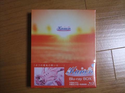 Kanon Blu-ray01