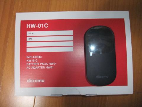 HW-01C