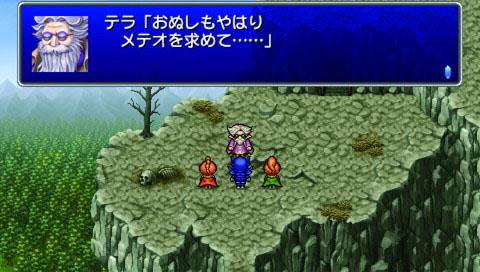 PSP FF4_01