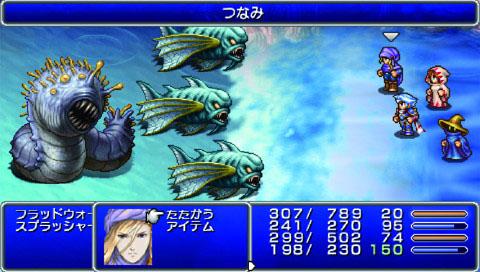 PSP FF4_02