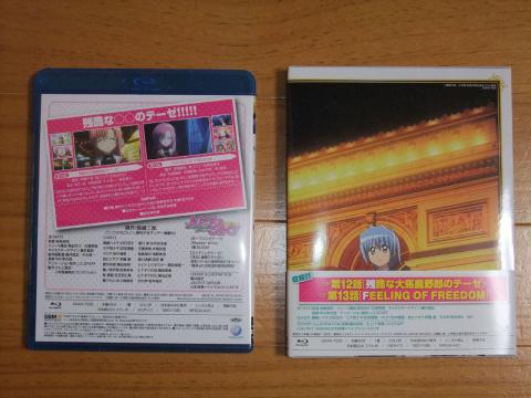 ハヤテのごとく! 2nd Season Blu-ray05 ②