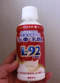 CIMG9889.jpg