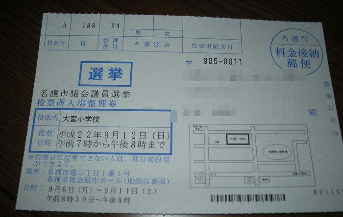 DSCN9227.jpg