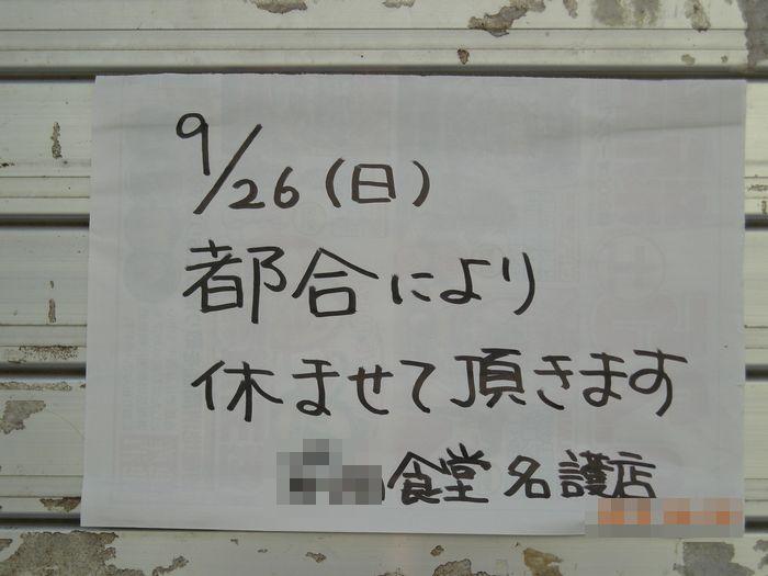 DSCN9381_20101003183946.jpg
