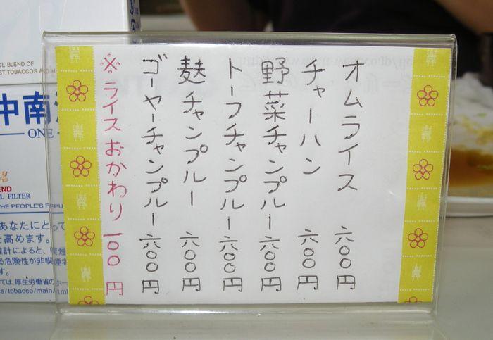 DSCN9658_20110117173817.jpg