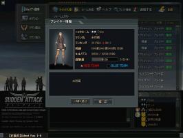 ScreenShot_423.jpg