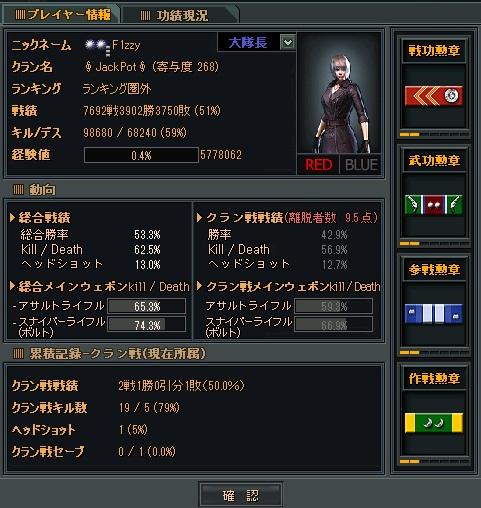 ScreenShot_587.jpg