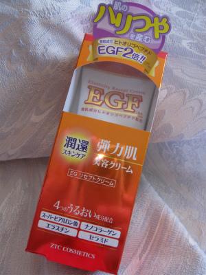 001_20101217082652.jpg