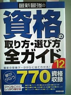 110410_124639.jpg