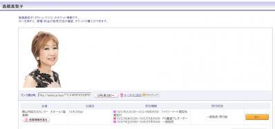 001_20130306140342.jpg