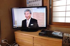 地デジテレビ