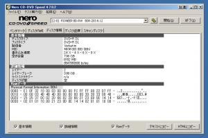 DVD+R DL2
